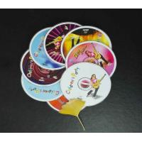 cd replication 700mb  muisc cd replication  children party music cd replication Manufactures