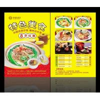 Quality Full color print flyer, brochure printing with free shipping, booklets printing, handbill printing, printing OEM flyers for sale