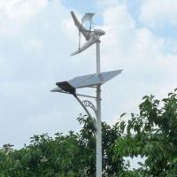 Hybrid Solar Wind Energy Street Light with 40 to 90W LED Lamp Power, CE Certified