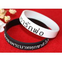 Quality 2mm Thickness Custom Silicone Rubber Wristbands Color Filled Logo Process for sale