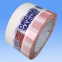BOPP Adhesive Tape, Reusable for Environment Protection Manufactures