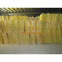 glass wool board Manufactures