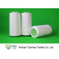Polyester Raw White  Sewing Thread Yarn for Embroidery Thread , 100% Spun Polyester Yarns Manufactures