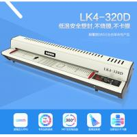 Office 200mic Pouch Laminating Machine Heavy Duty Pouch Laminator 1 Year Warranty Manufactures