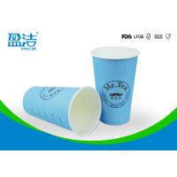 Large Size Disposable Coloured Paper Cups , 16oz Disposable Iced Coffee Cups With Lids Manufactures