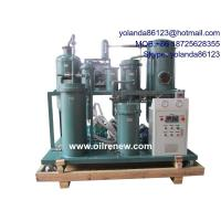 Vacuum Lubricating Oil Purifier Plant | Oil Purification System | Lube Oil Recycling Plant Manufactures