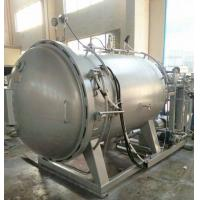 China High Temperature Spray Hank Yarn Dyeing Machine Capacity 50kgs on sale