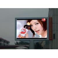DIP346 1R1G1B Led Outdoor Tv Billboard  , P10mm Rgb Led Screen For Advertising Manufactures