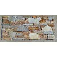 Oyster/grey Slate Cemented Stone Cladding,Thick Natural Stone Panel,Outdoor Stacked Stone Wall Manufactures
