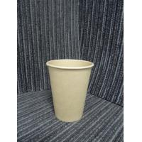 Biodegradable Disposable Paper Cups 3oz - 16oz Wheat Straw Customerized Printing Logo Manufactures