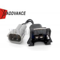 China Male To Female Auto Electrical Harness With Wire 11CM Black Color 1 Year Warranty on sale