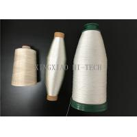 High Strength Flame Retardant Kevlar Sewing Thread Heat Resistant White Color Manufactures
