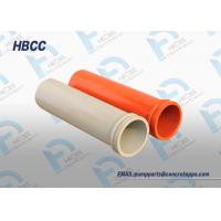 China 4.5mm thickness st52 Seamless steel pipe DN125 Concrete pump pipe/tube on sale