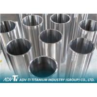 Quality Gr1 / Gr2 / Gr7 / GR9 Seamless Titanium Pipe 6 - 630mm Out Diameter for sale