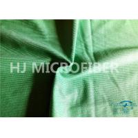 Plain Dyed Green & Blue Microfiber Fabric for Glass Cloth 60 Width 280GSM Manufactures