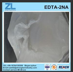99.5% EDTA-2NA manufacturer