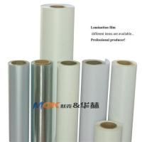 Cold lamination film Manufactures