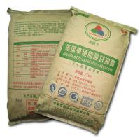 Quality Health Glycerol Monostearate Bakery Raw Material , Industrial Baking Ingredients for sale