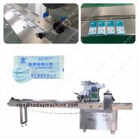facial mask bag in box carton condom packing machine Manufactures
