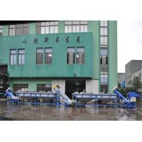 PE PP Plastic Washing Line Low Energy Consumption Humanized Control System Manufactures