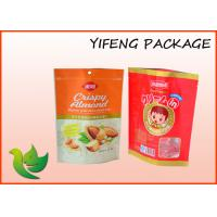 Printed Laminated Flexible Packaging Moisture Barrier DoypackBag 3 Layers Manufactures