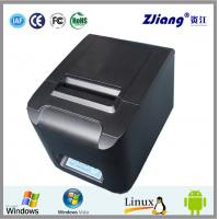 China Pos 80mm thermal receipt printer from China with driver free on sale