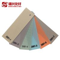 Indoor Office Sunscreen Curtain Fabric , Room Darkening Fabric For Curtains  Manufactures