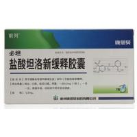 Quality Tamsulosin Hydrochloride sustained-release capsules for sale