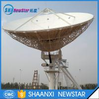 Hot sale China factory 13.0m big Tx/Rx cassegrain type motorized earth station communication antenna Manufactures