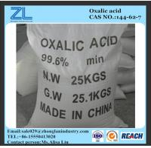 China 99.6%minoxalicAcidCAS No. 144-62-7 on sale