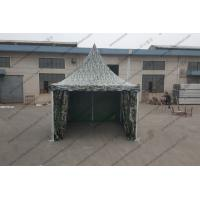 3x3M Aluminum Camouflage Military Army Tent With Transparent PVC Windows Manufactures