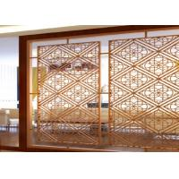 Practical Artistic Decorative Metal Screen Panels Fast Coloring Corrosion Protection Manufactures