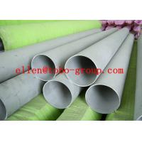 Anti Corrosion Inconel Tubing Alloy 718 SAE AMS 5589 / 5590 DIN 17751 Manufactures