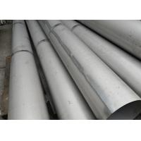 China 0.16-3.0mm 201 Stainless Steel Welded Tube Customized Acid Resistance on sale