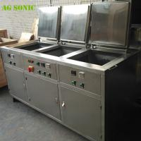 Multi Stage Ultrasonic Washing Machine , Ultrasonic Wash Tank with Drying System Manufactures