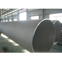 1.4462 / 1.4410 DN400 Super Duplex Steel Pipe , ASTM A790 2205 Stainless Steel Pipe Manufactures