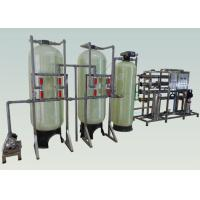 China 2TPH Hardness Removal Water Softener System For Bathroom / Boiler / Water Treatment on sale