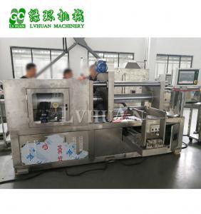 Many PTFE medical tape technology making workshop Manufactures