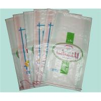 food pp woven bags Manufactures