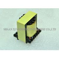Custom Design High Frequency Transformer , Switch Mode Power Supply Transformer Manufactures