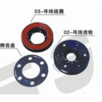 Fast Picking Finding Electromagnet Clutch PNO46734 Manufactures
