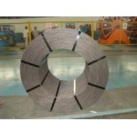 Buy cheap low relaxation prestressed steel strand for concrete/ PC strand from wholesalers