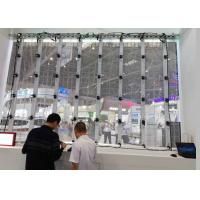 Stunning Indoor LED Display Screen P3.9x7.8 Ultra  With Three Years Warranty Manufactures