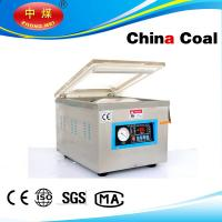 China DZ-260 Table top food vacuum packaging machine on sale