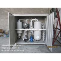 China Weather Proof Type Vacuum Transformer Oil Filtration System | Insulating Fluids Purifier on sale