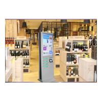 China Lcd Multi Function Emergency Mobile Phone Charging Kiosk , Phone Charger Station With Lockers on sale