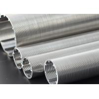 China Oil Well V Wire Screen Wire Mesh Filter / Stainless Steel Well Screen Slot Size on sale