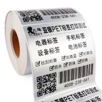 Customized Printing Adhesive Label Sticker CYMK Color Oil Proof Material Manufactures