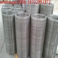 China Vibrating Screen Mesh / Crimped Wire Mesh/Mining sieving Crimped Wire Mesh/Stainless Steel Crimped Square Wire Mesh 4X4 on sale