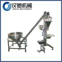 Circular hopper Masala Powder screw feeder machine Manufactures